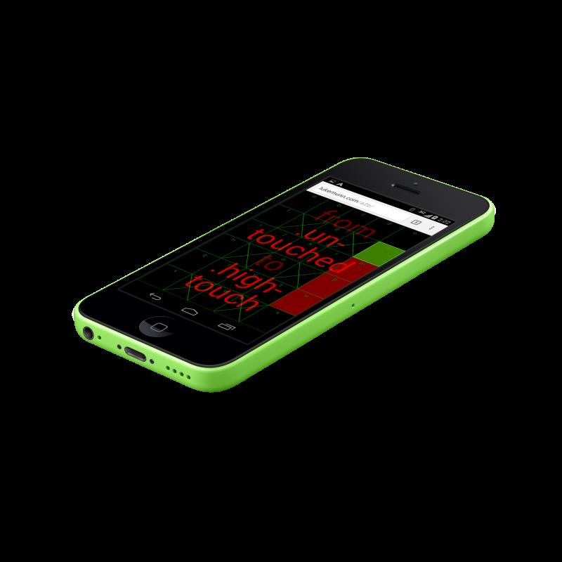 A-Star-Star mobile app
